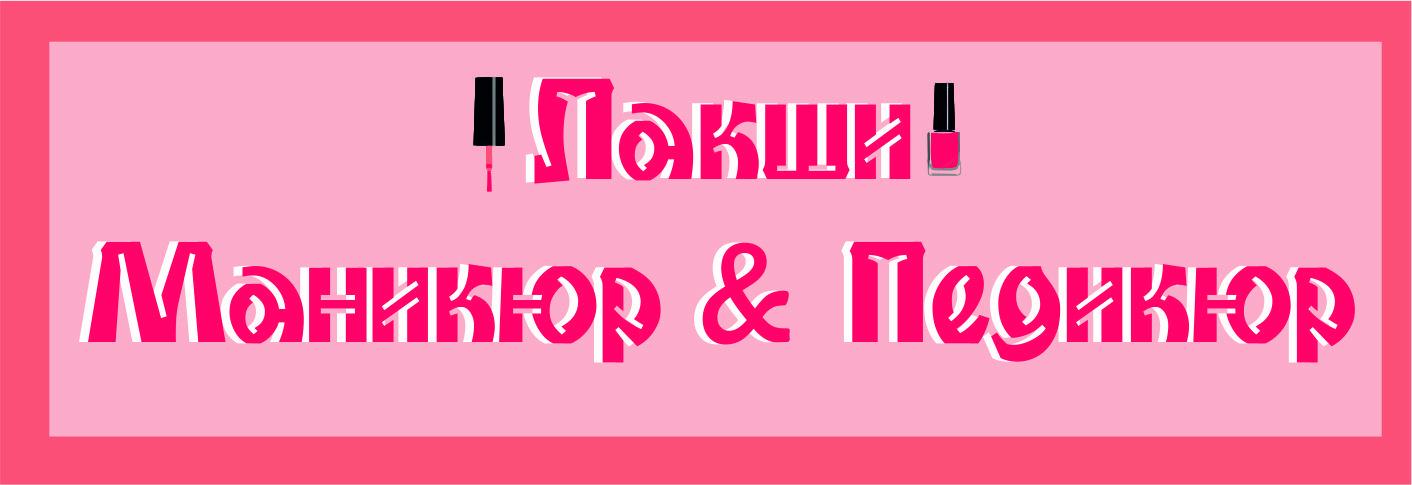 Разработка логотипа фирменного стиля фото f_7135c5db0eb8357a.jpg