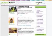 Статьи для блога об эффективной рекламе