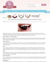 Для улыбки, как в Голливуде: какие продукты полезны для зубов