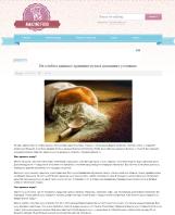 Не хлебом единым: хранение муки в домашних условиях