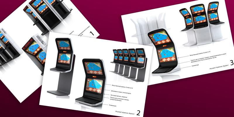Информационно-игровой терминал BingoBoom. 2014-2015