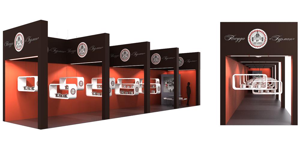 Дизайн выставочного стенда ГУРМАН. 2011