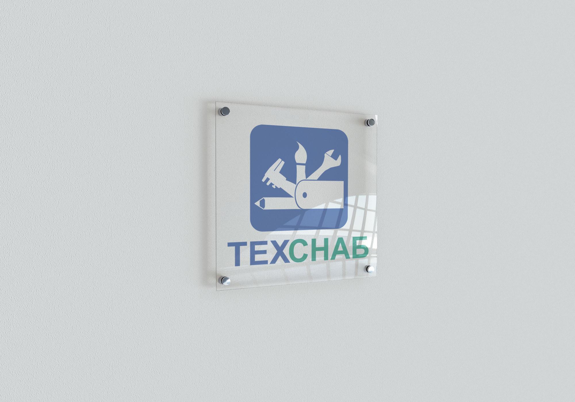 Разработка логотипа и фирм. стиля компании  ТЕХСНАБ фото f_0205b1ead61d8518.jpg