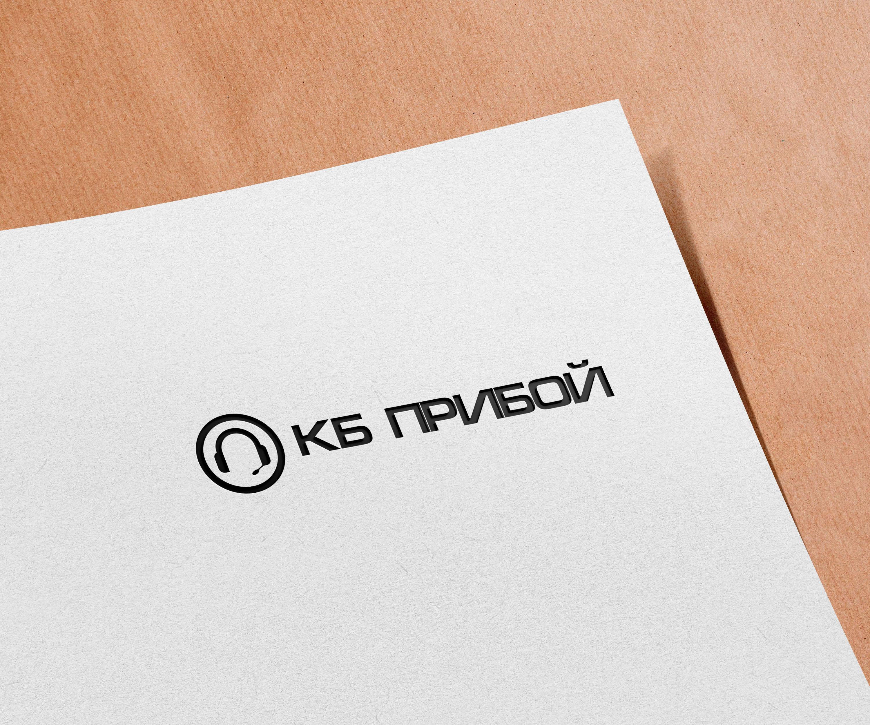 Разработка логотипа и фирменного стиля для КБ Прибой фото f_3595b238e0f2cb76.jpg