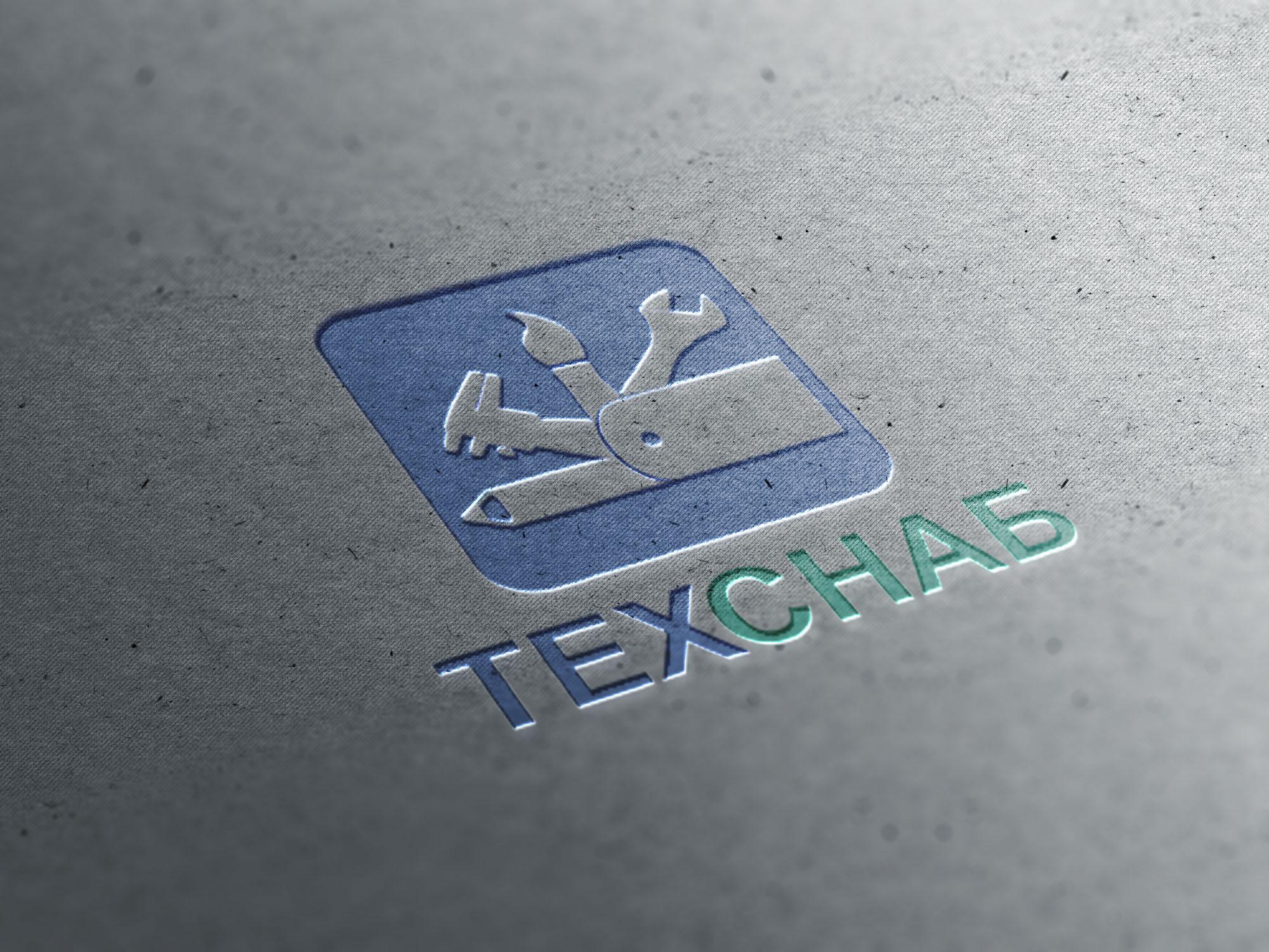 Разработка логотипа и фирм. стиля компании  ТЕХСНАБ фото f_7185b1f799a870f7.jpg
