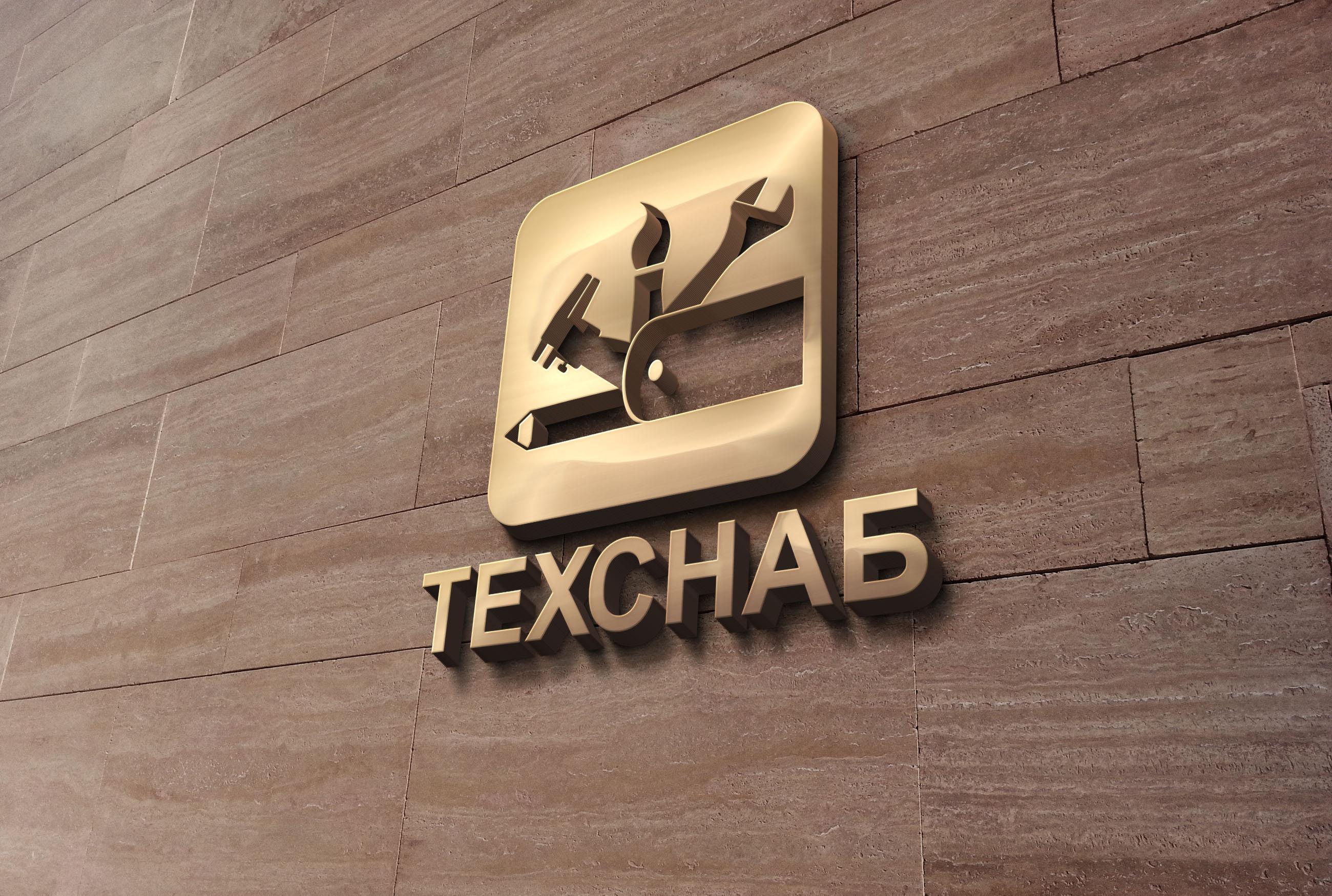 Разработка логотипа и фирм. стиля компании  ТЕХСНАБ фото f_9255b1ead68a7115.jpg