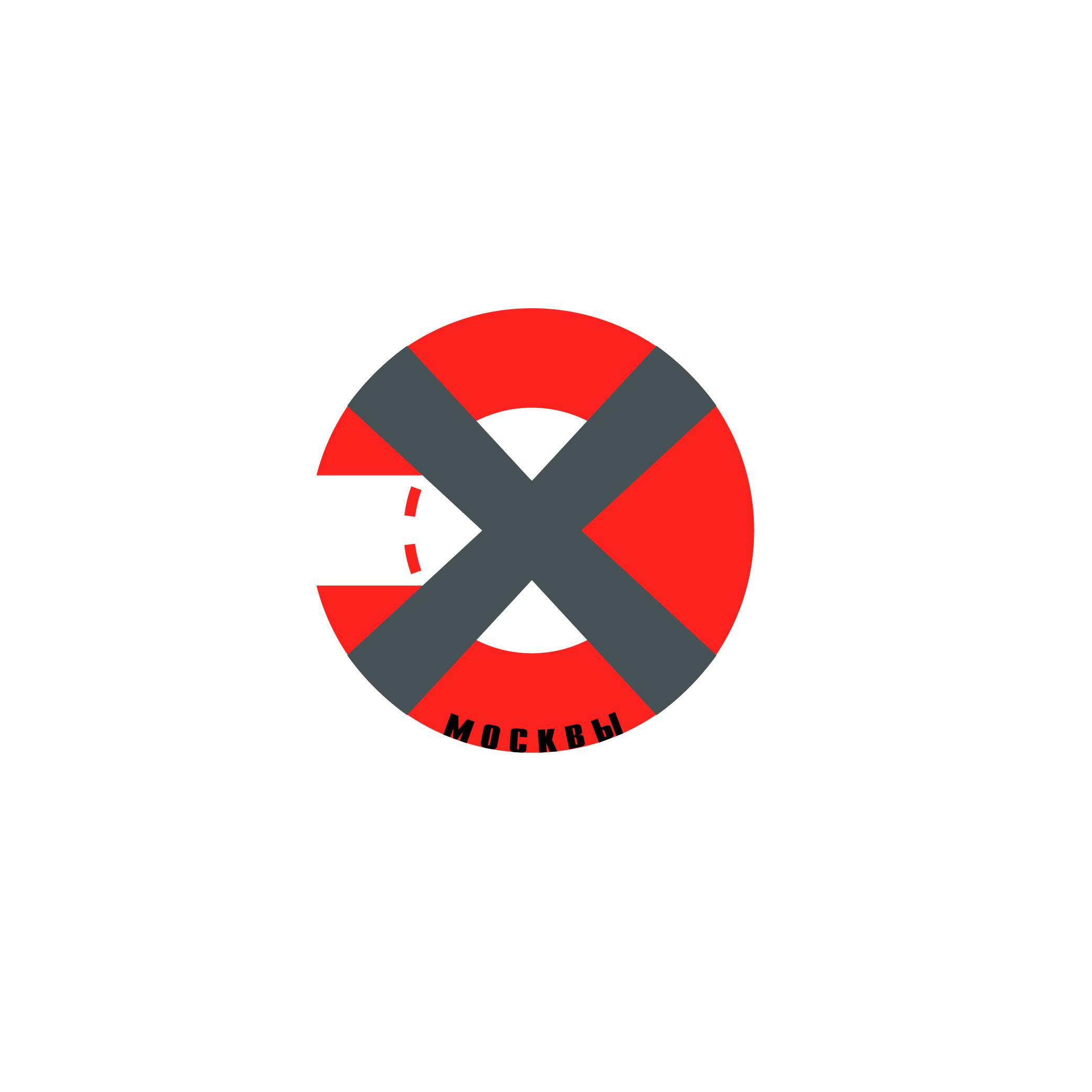 Дизайн логотипа р/с Эхо Москвы. фото f_0075627158bb8956.jpg