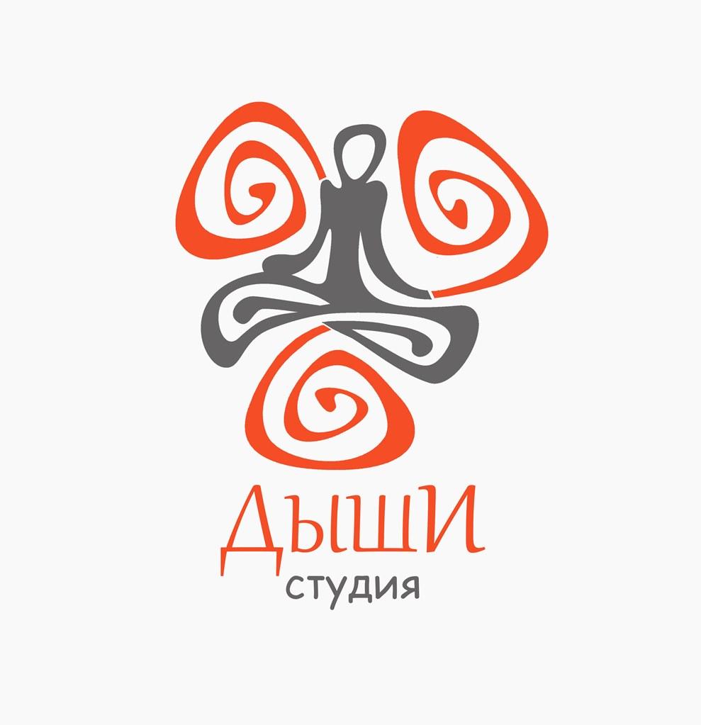 """Логотип для студии """"Дыши""""  и фирменный стиль фото f_76056fb619f731d3.jpg"""