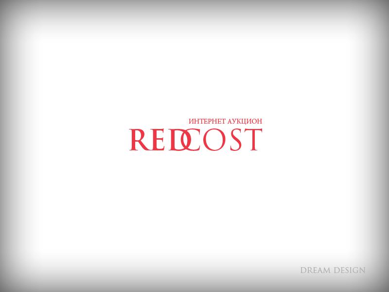 REDCOST - интернет аукцион