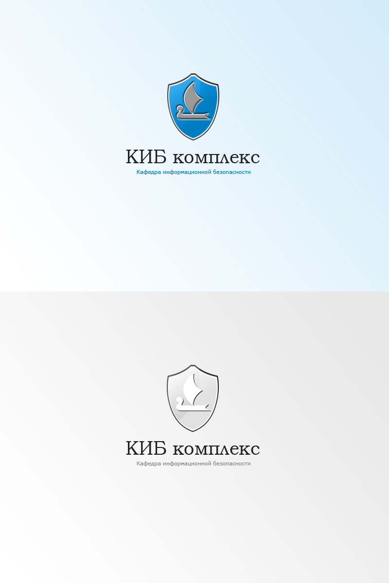 КИБ комплекс