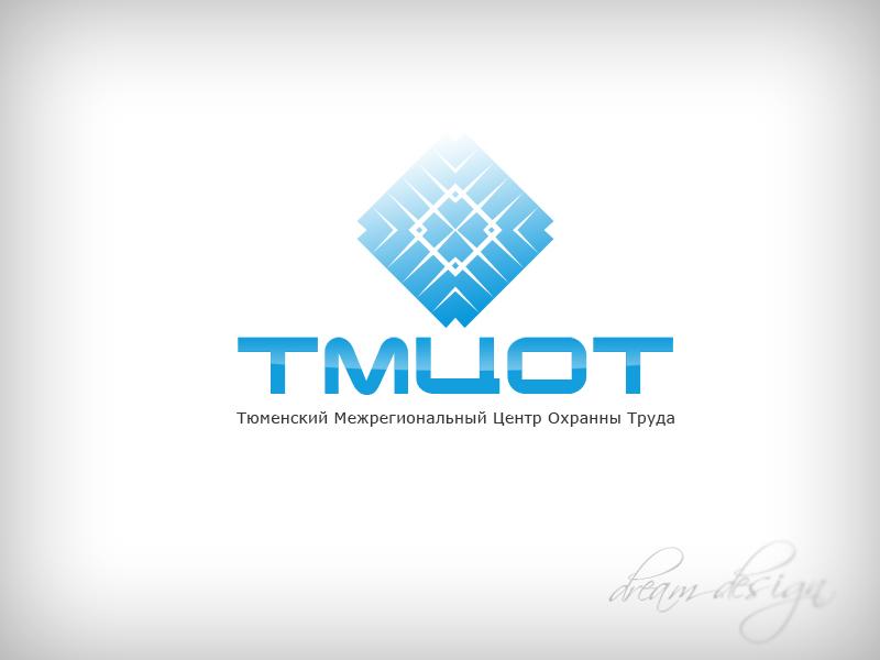 ТМЦОТ - Тюменский Межрегиональный Центр Охранны Труда