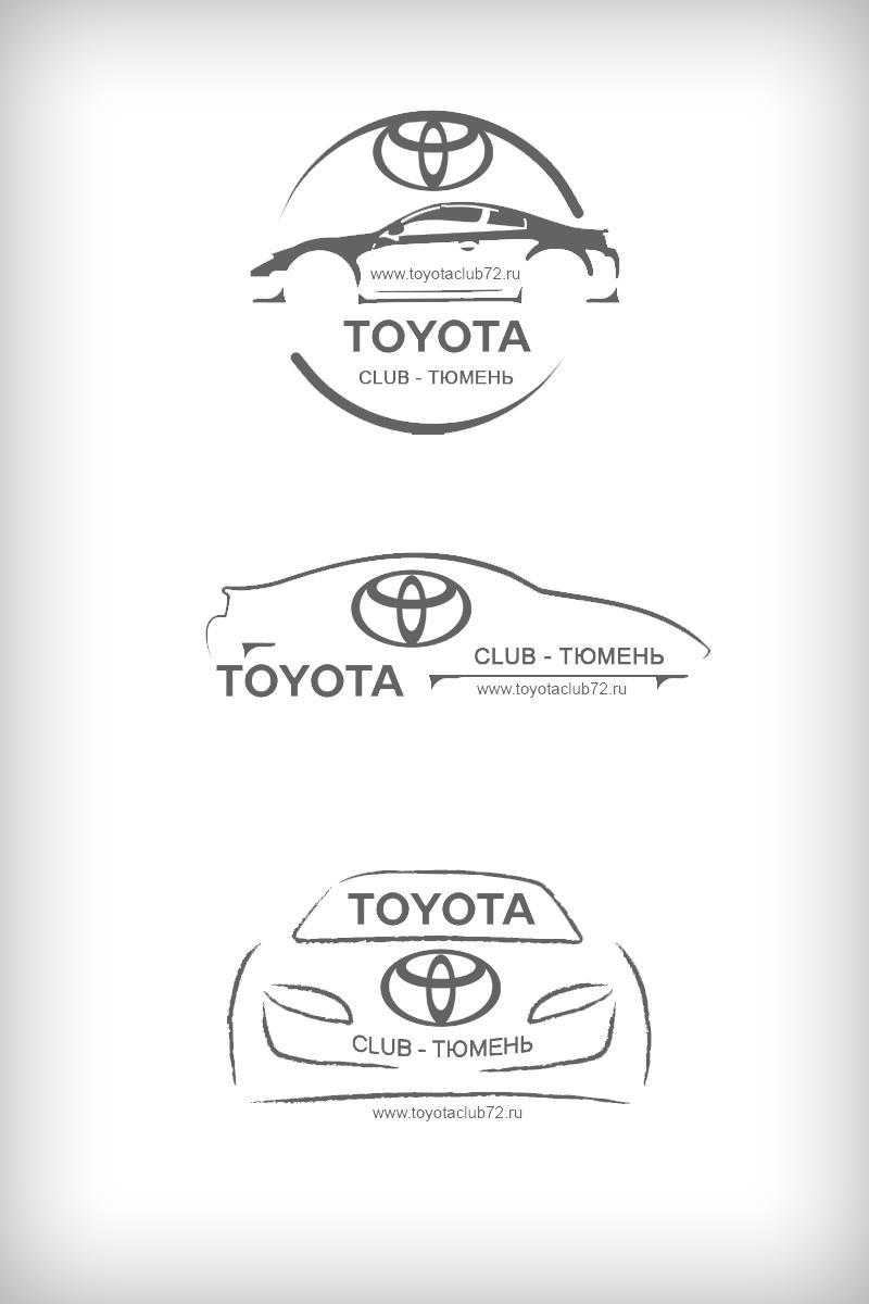 Toyota Club - скетчи