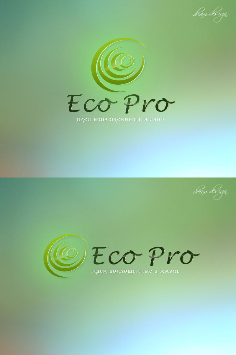 Eco Pro - идеи воплощенные в жизнь