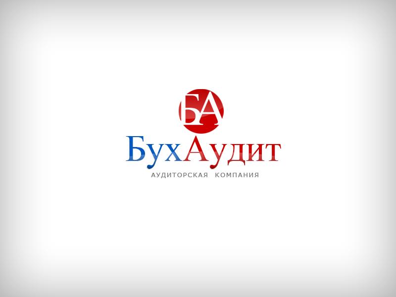 БухАудит - аудиторская компания