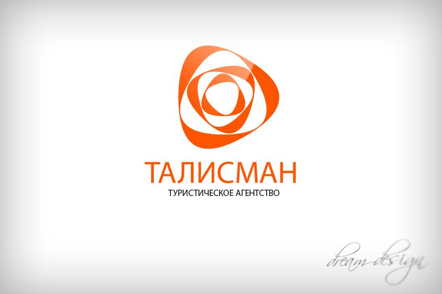 Талисман - туристическое агентство