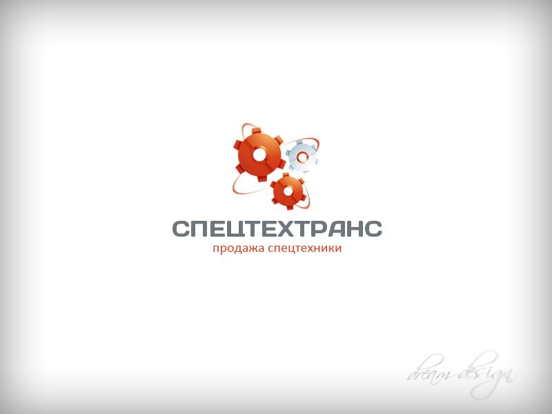СпецТехТранс