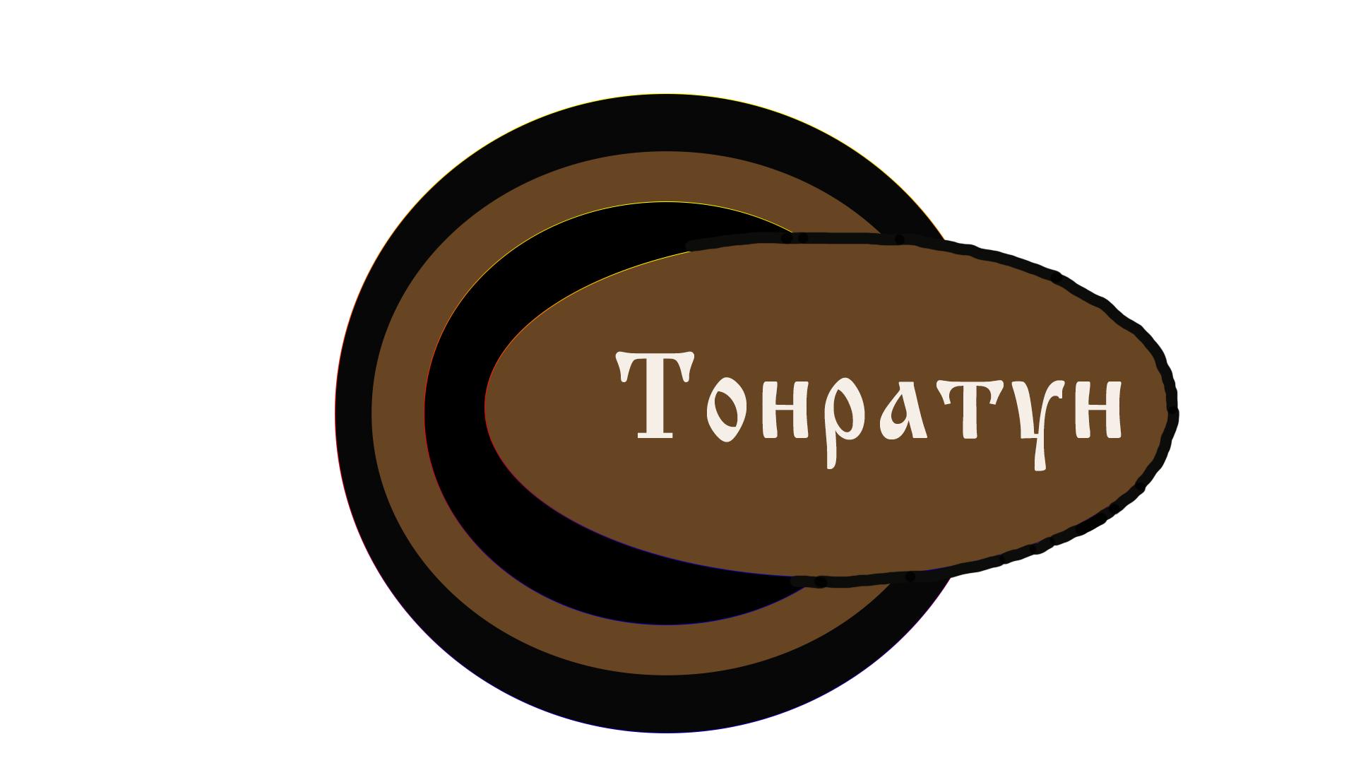 Логотип для Пекарни-Тандырной  фото f_9765d920c92717d1.png