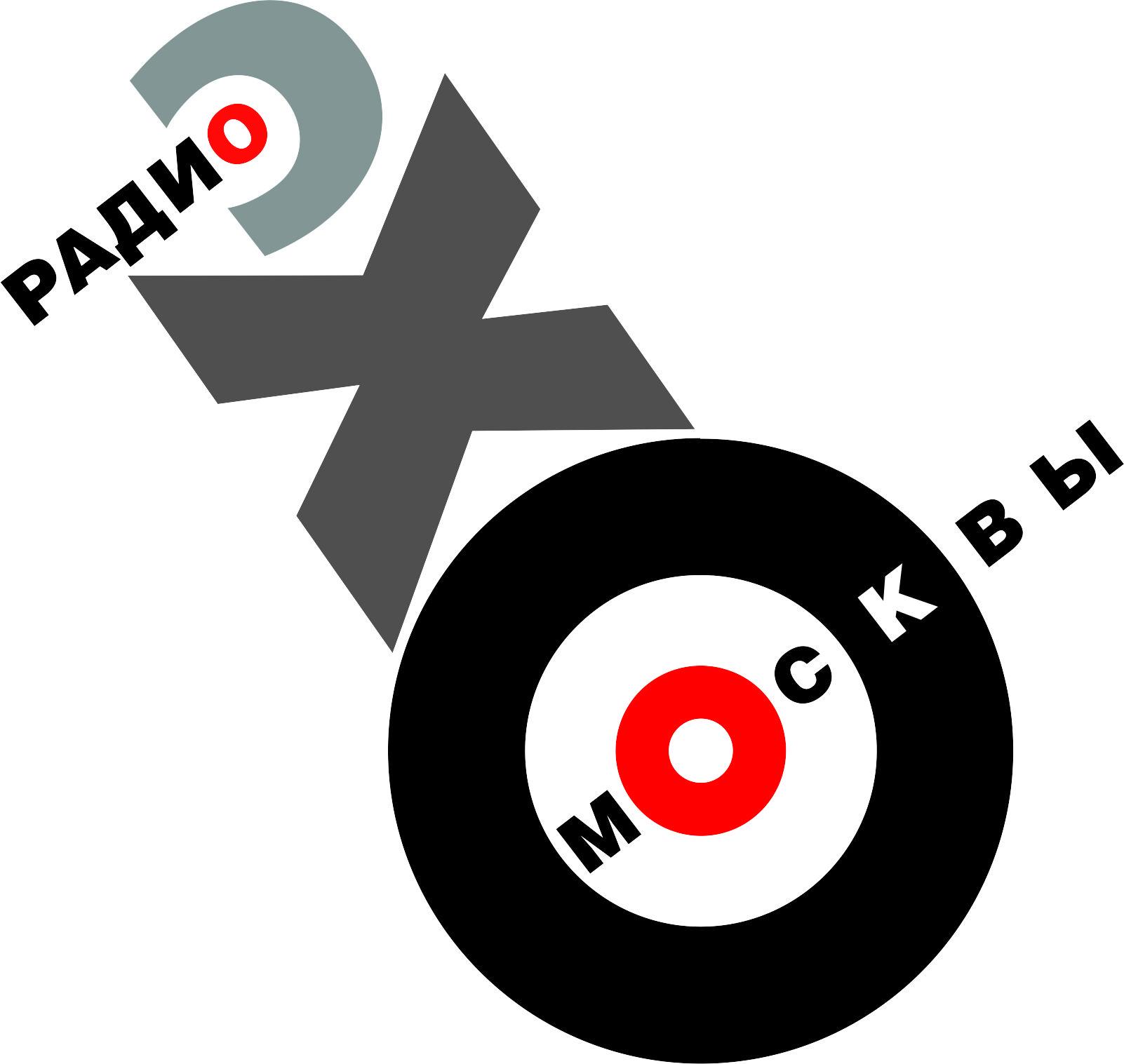Дизайн логотипа р/с Эхо Москвы. фото f_1145623e927aafe2.jpg