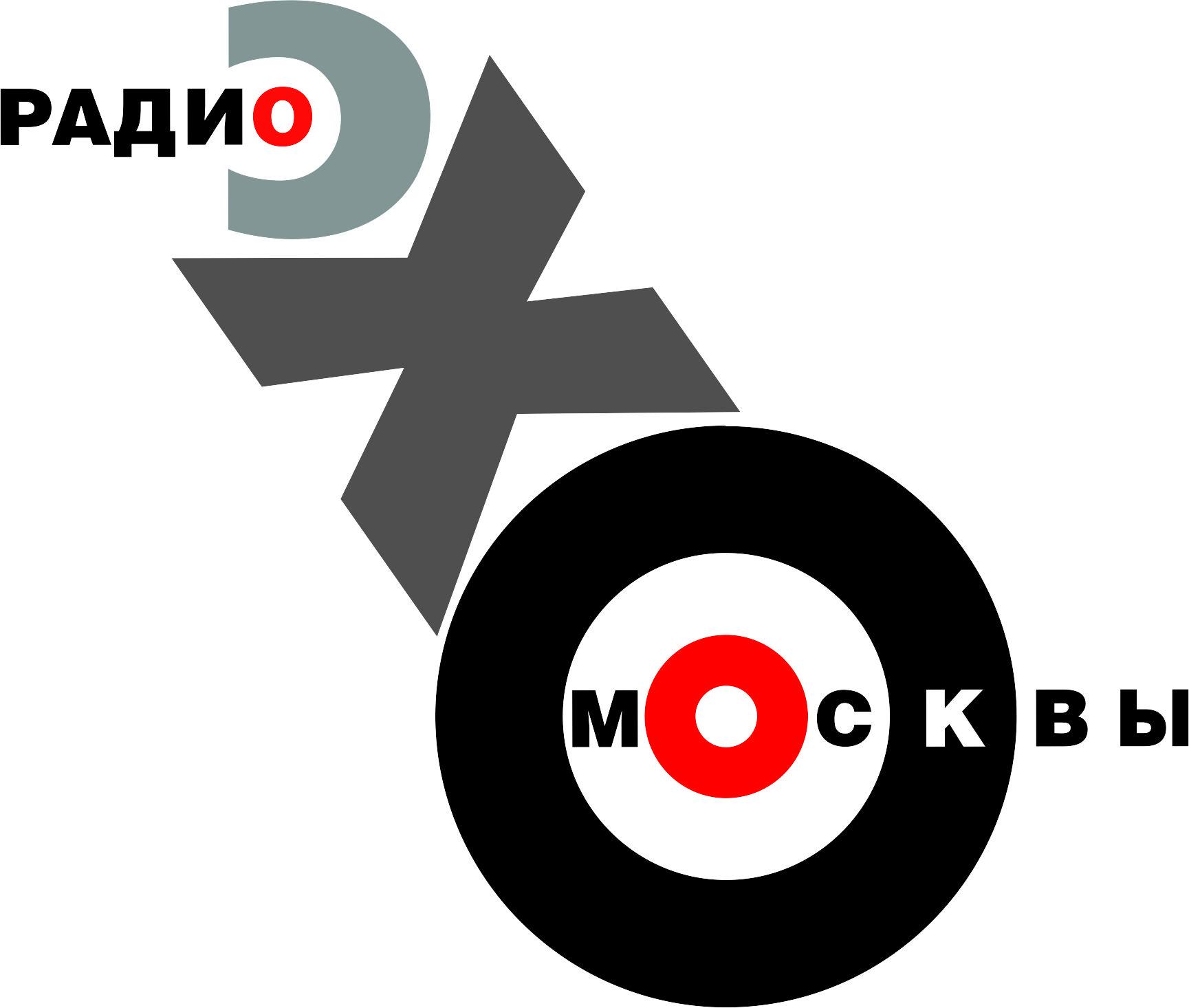 Дизайн логотипа р/с Эхо Москвы. фото f_6765623e909a5f06.jpg