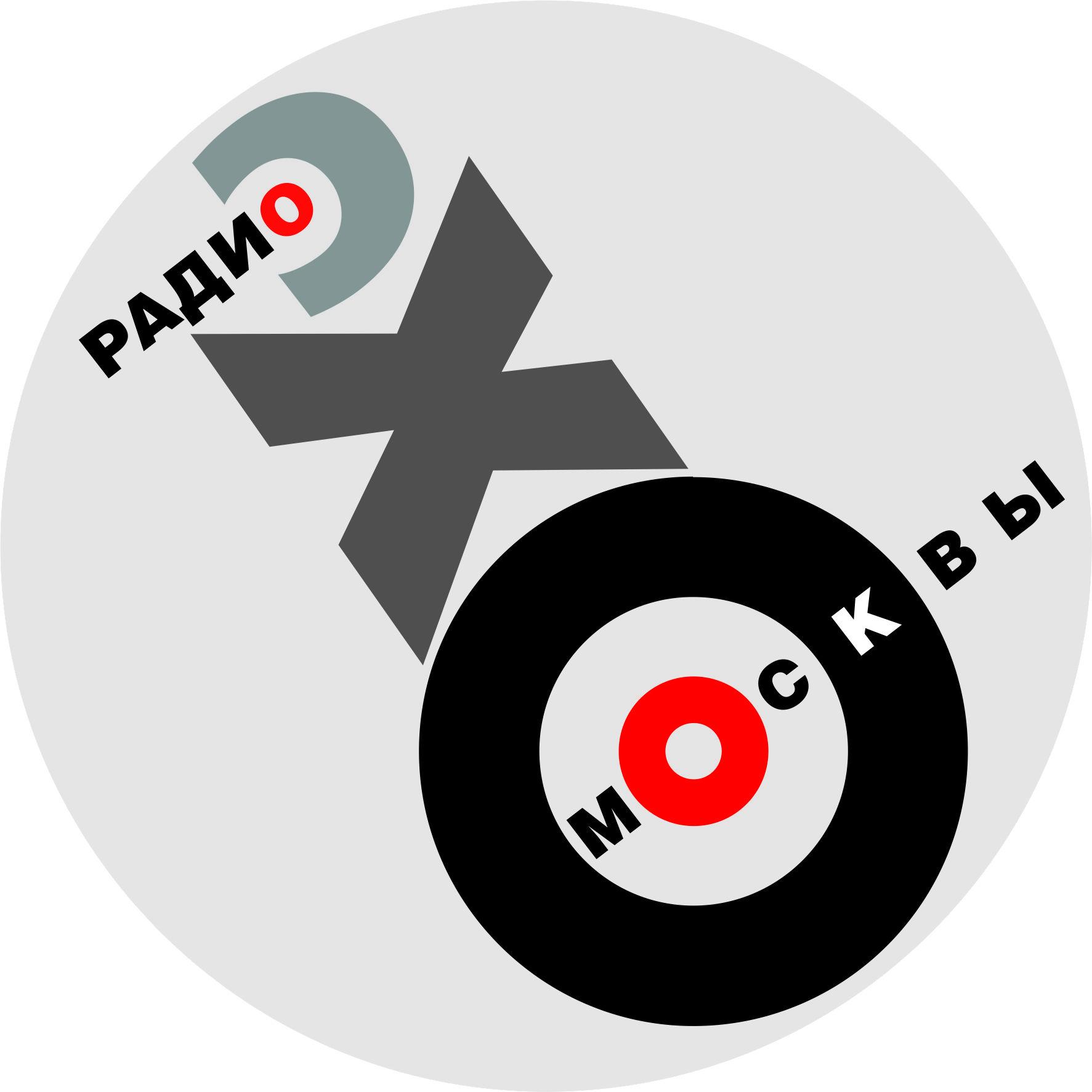 Дизайн логотипа р/с Эхо Москвы. фото f_9565623e8f038385.jpg