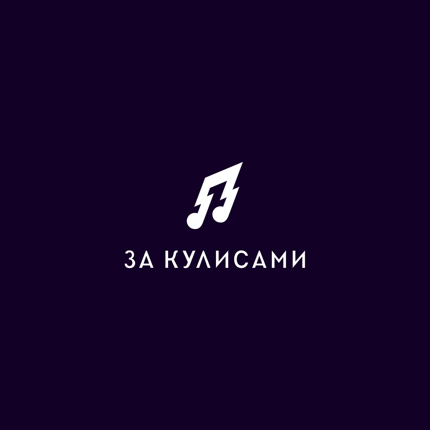 Логотип , фирменный стиль  фото f_5255e187c4a497c4.jpg