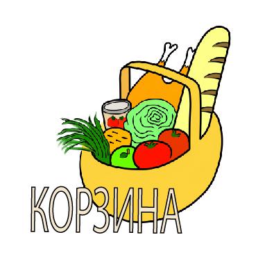 Нейминг + лого продуктовый минимаркет  фото f_8285bfdb1eb0fc7d.jpg