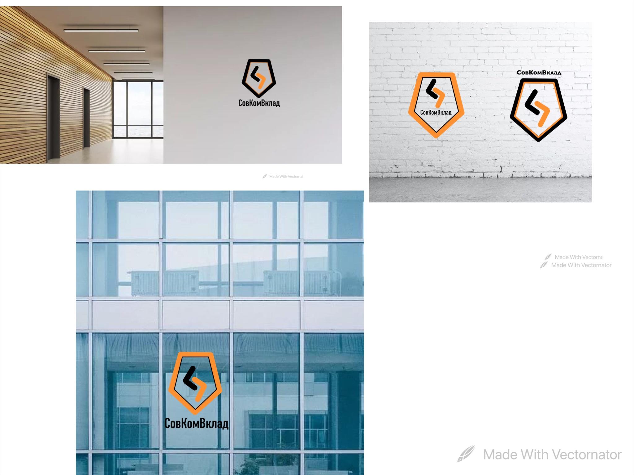 Разработка логотипа и фирменого стиля финансовой компании По фото f_7825f02fcfc4e821.jpg