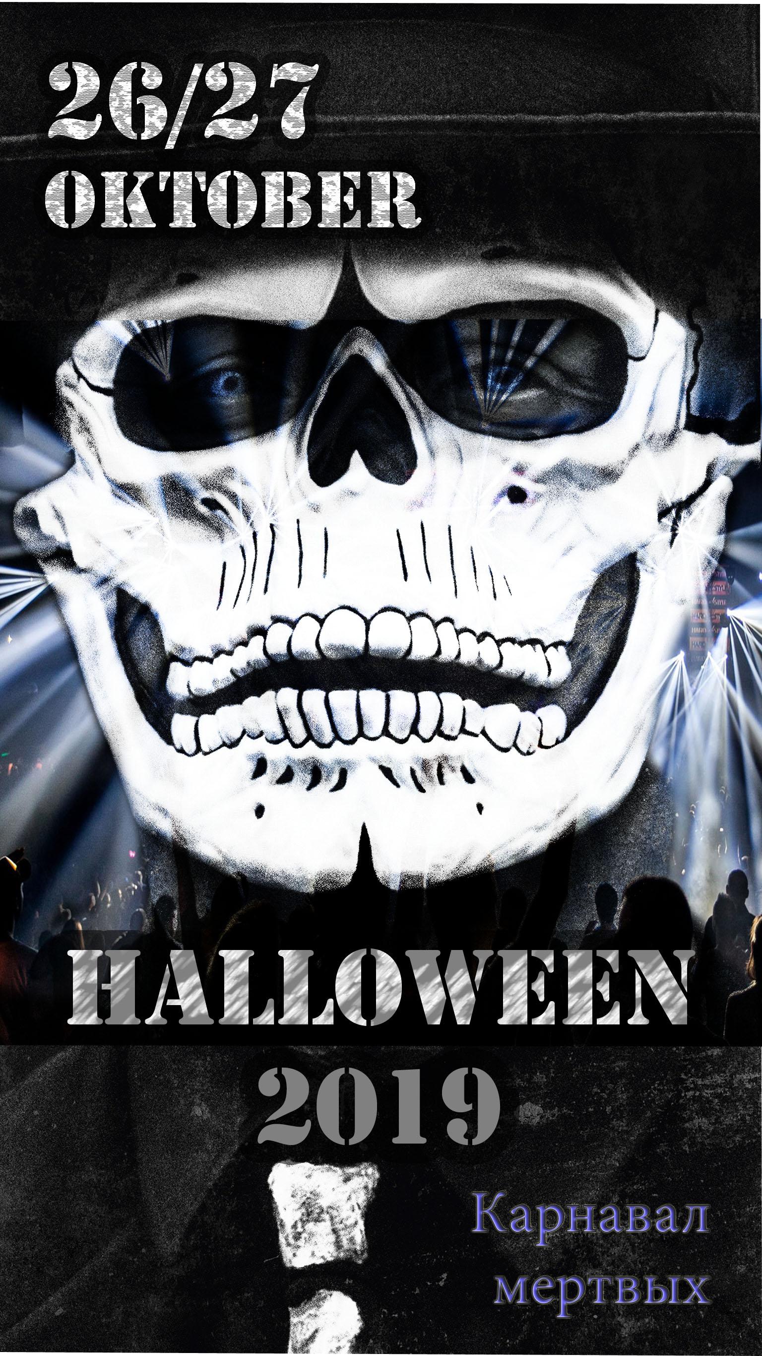 Дизайн афиши Хэллоуин 2019 для сети ночных клубов фото f_5925c6ee7a195c21.jpg