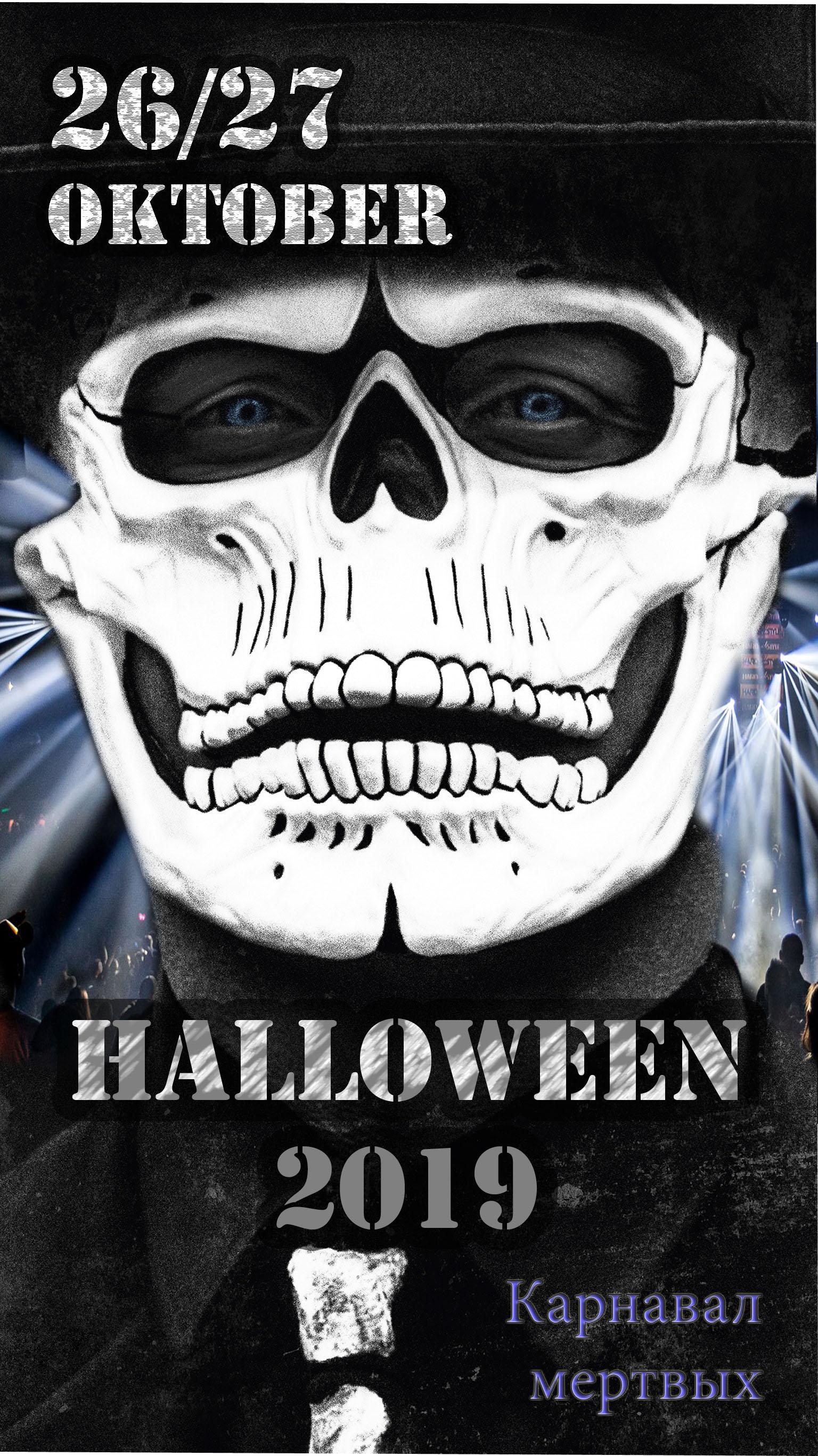 Дизайн афиши Хэллоуин 2019 для сети ночных клубов фото f_6475c6ee799852fe.jpg