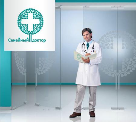 Logo семейного медицинского центра