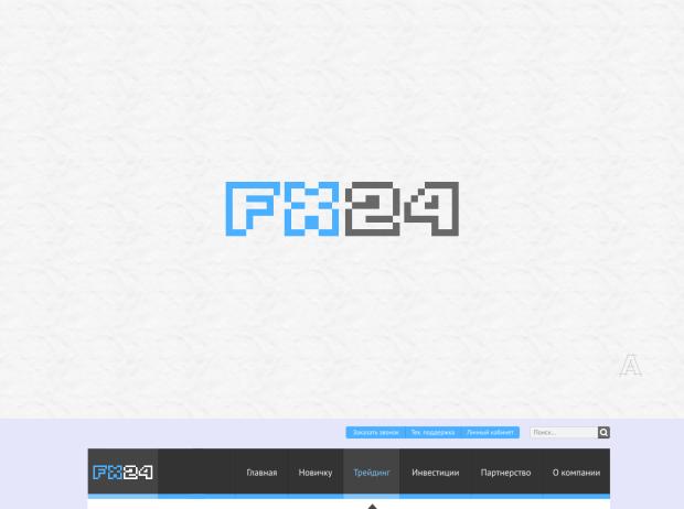 Разработка логотипа компании FX-24 фото f_19050f2a511a4540.png