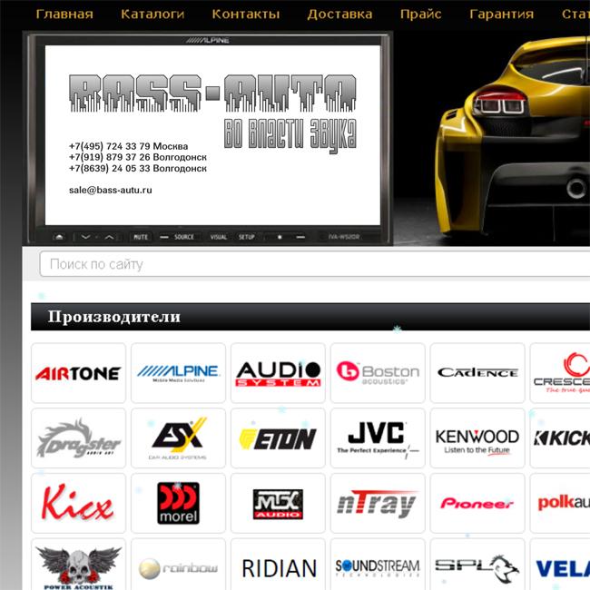 Фирменый стиль для интернет-магазина. фото f_4ee7a6c451031.jpg