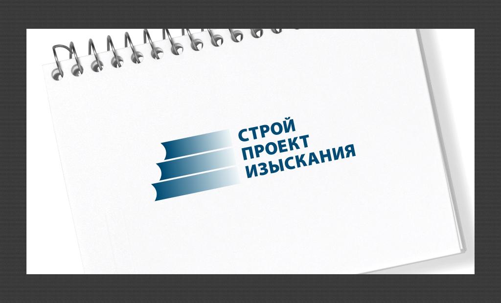 Разработка логотипа  фото f_4f32116665721.jpg