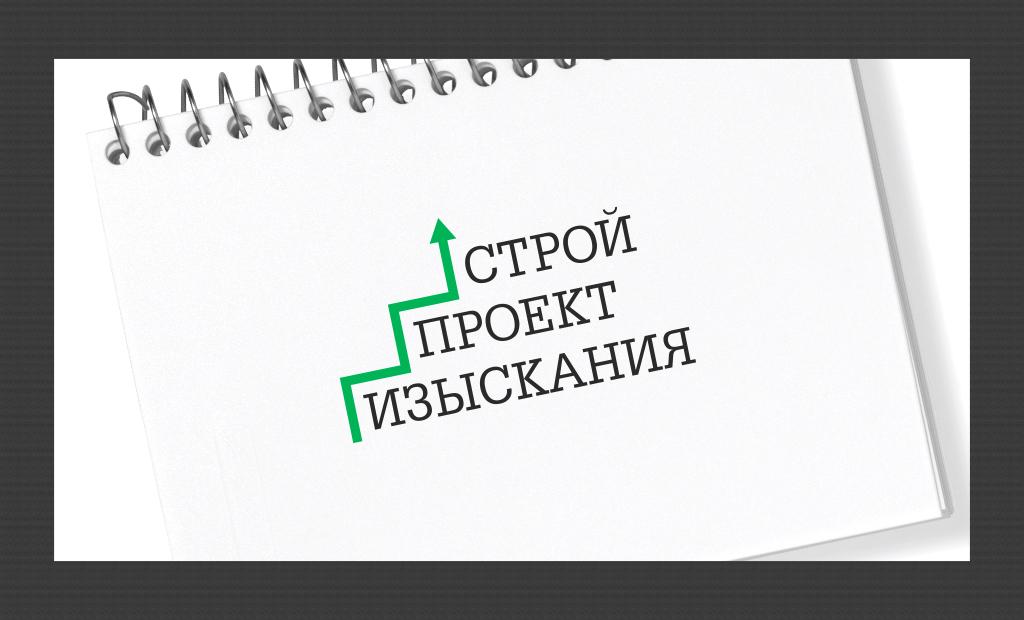Разработка логотипа  фото f_4f323ad8f1642.jpg