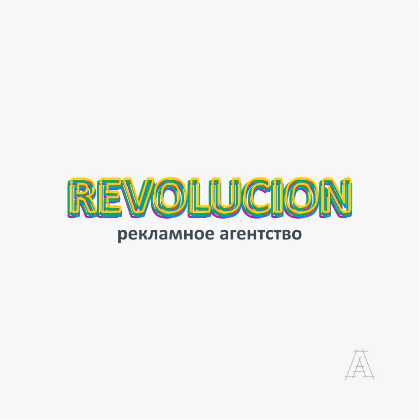Разработка логотипа и фир. стиля агенству Revolución фото f_4fb7f3462b724.jpg