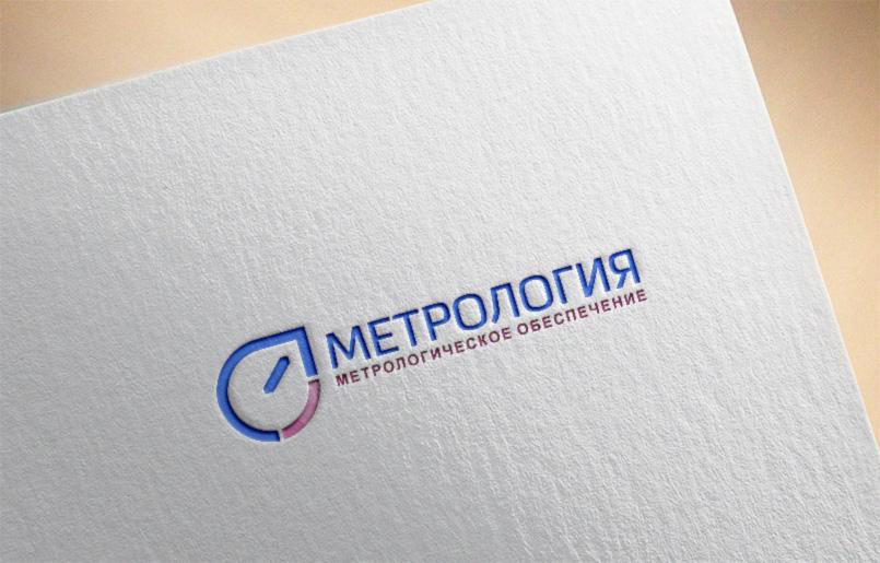Разработать логотип, визитку, фирменный бланк. фото f_23758ff6cd4dfd6f.jpg