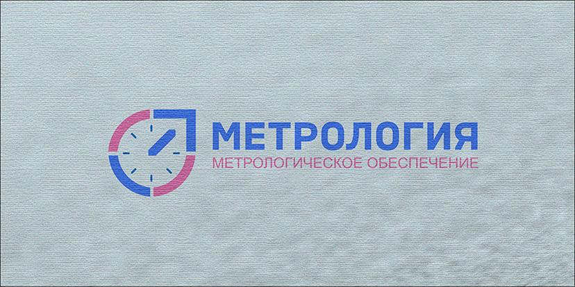 Разработать логотип, визитку, фирменный бланк. фото f_36458ffad9039ce0.jpg