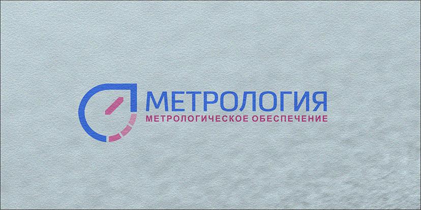 Разработать логотип, визитку, фирменный бланк. фото f_45758ffad85b7cdb.jpg