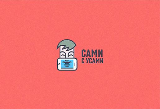 Разработка Логотипа 6 000 руб. фото f_56758f91693da9cd.jpg