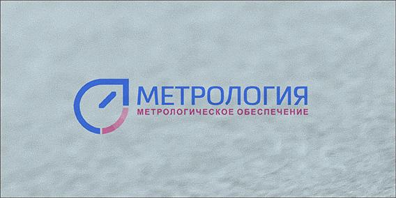 Разработать логотип, визитку, фирменный бланк. фото f_93058ff6cca75b87.jpg