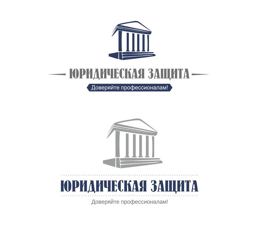 Разработка логотипа для юридической компании фото f_12255dd805f922e4.jpg