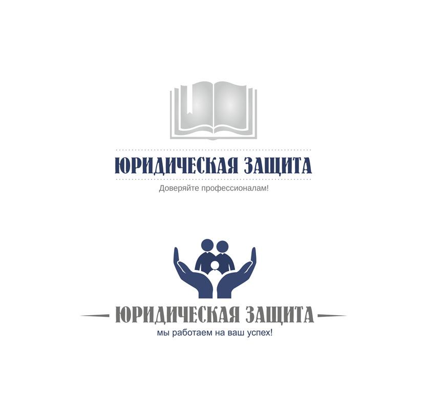 Разработка логотипа для юридической компании фото f_53655dd808615709.jpg
