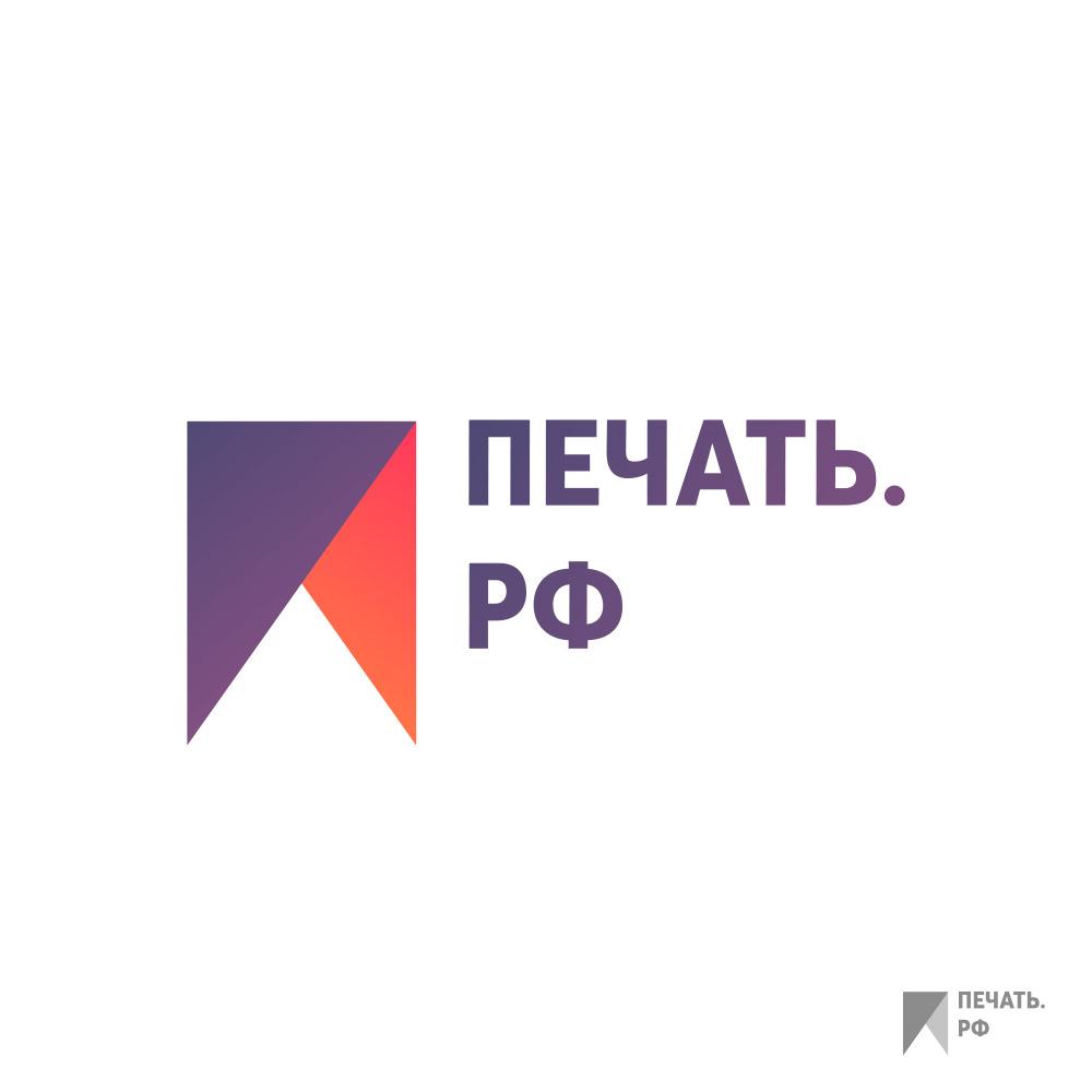 Логотип для веб-сервиса интерьерной печати и оперативной пол фото f_2645d2d61e0eeabf.jpg