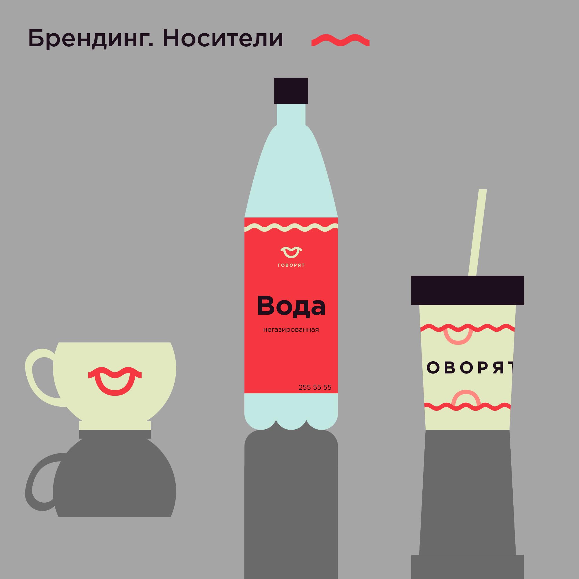 Название, цвета, логотип и дизайн оформления для сети кофеен фото f_4265ba3c1df88275.jpg