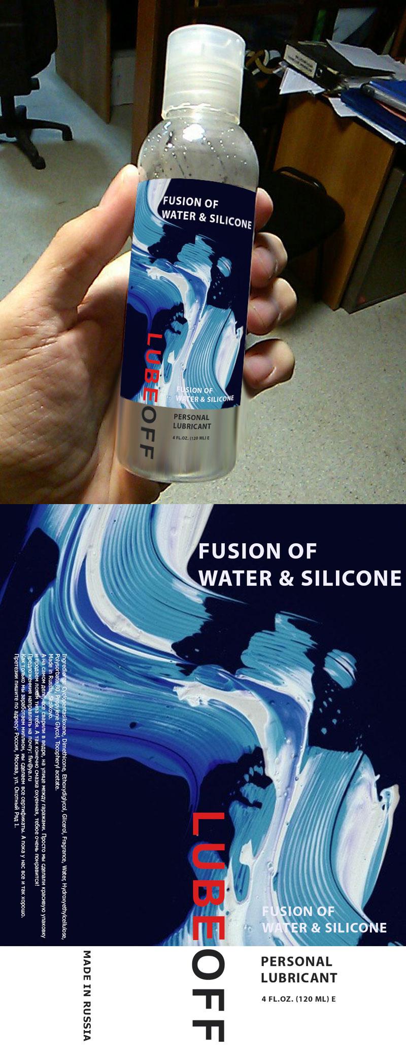 Разработка этикетки интимного геля смазки + брендбук. фото f_35258640419577b2.jpg