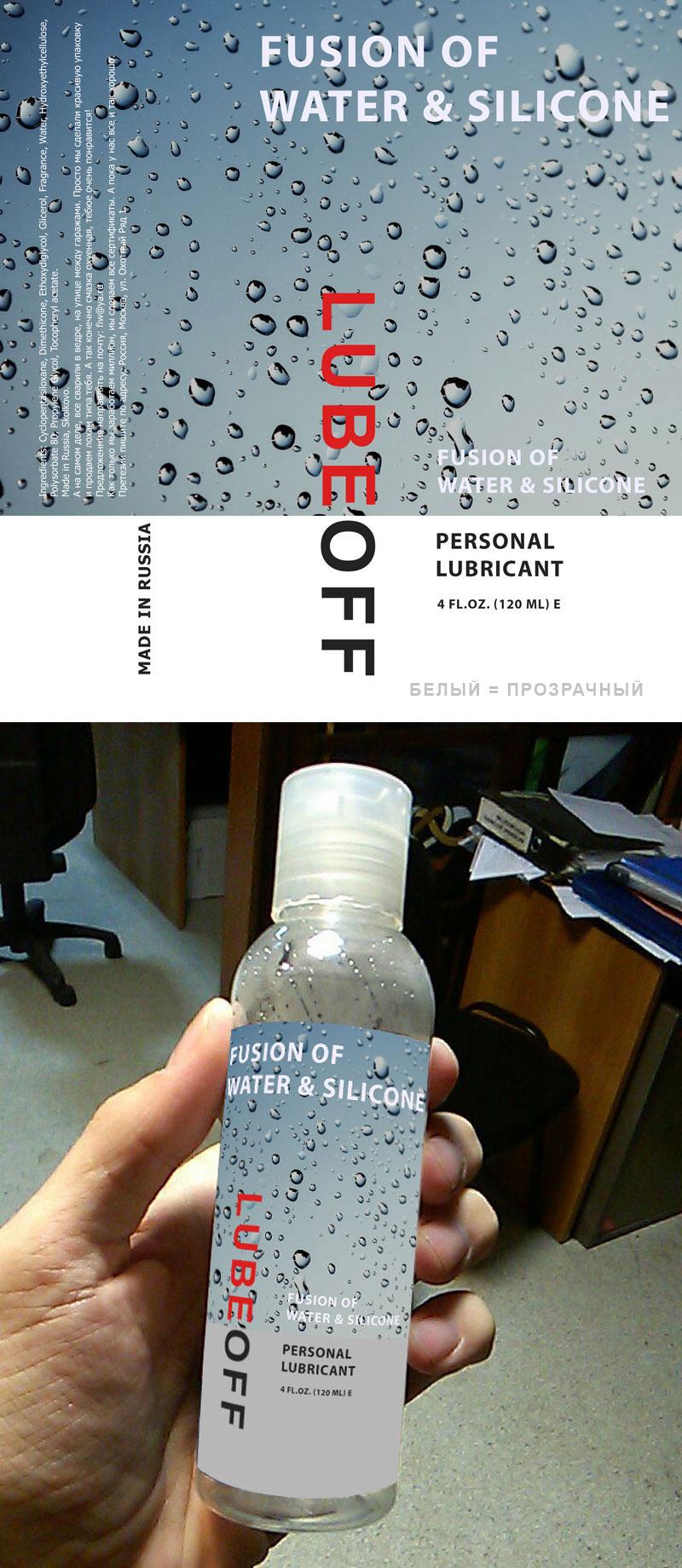Разработка этикетки интимного геля смазки + брендбук. фото f_7015862c1fe85c20.jpg