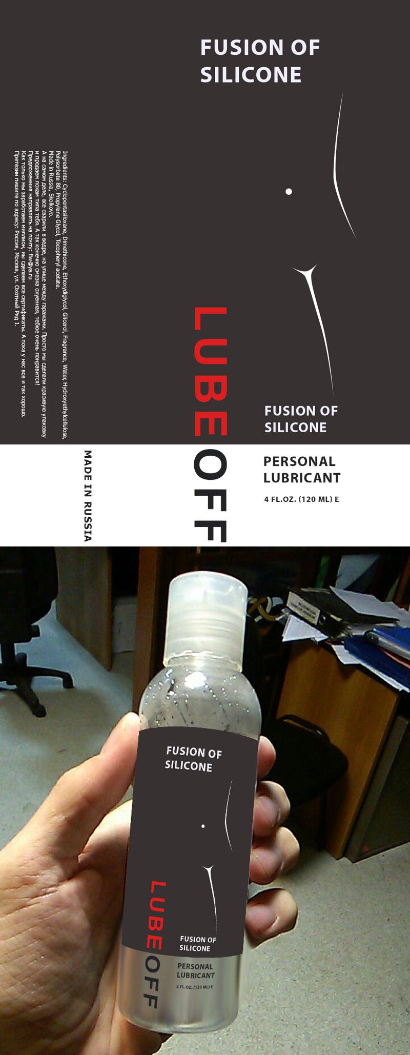 Разработка этикетки интимного геля смазки + брендбук. фото f_9085866c6407fd90.jpg