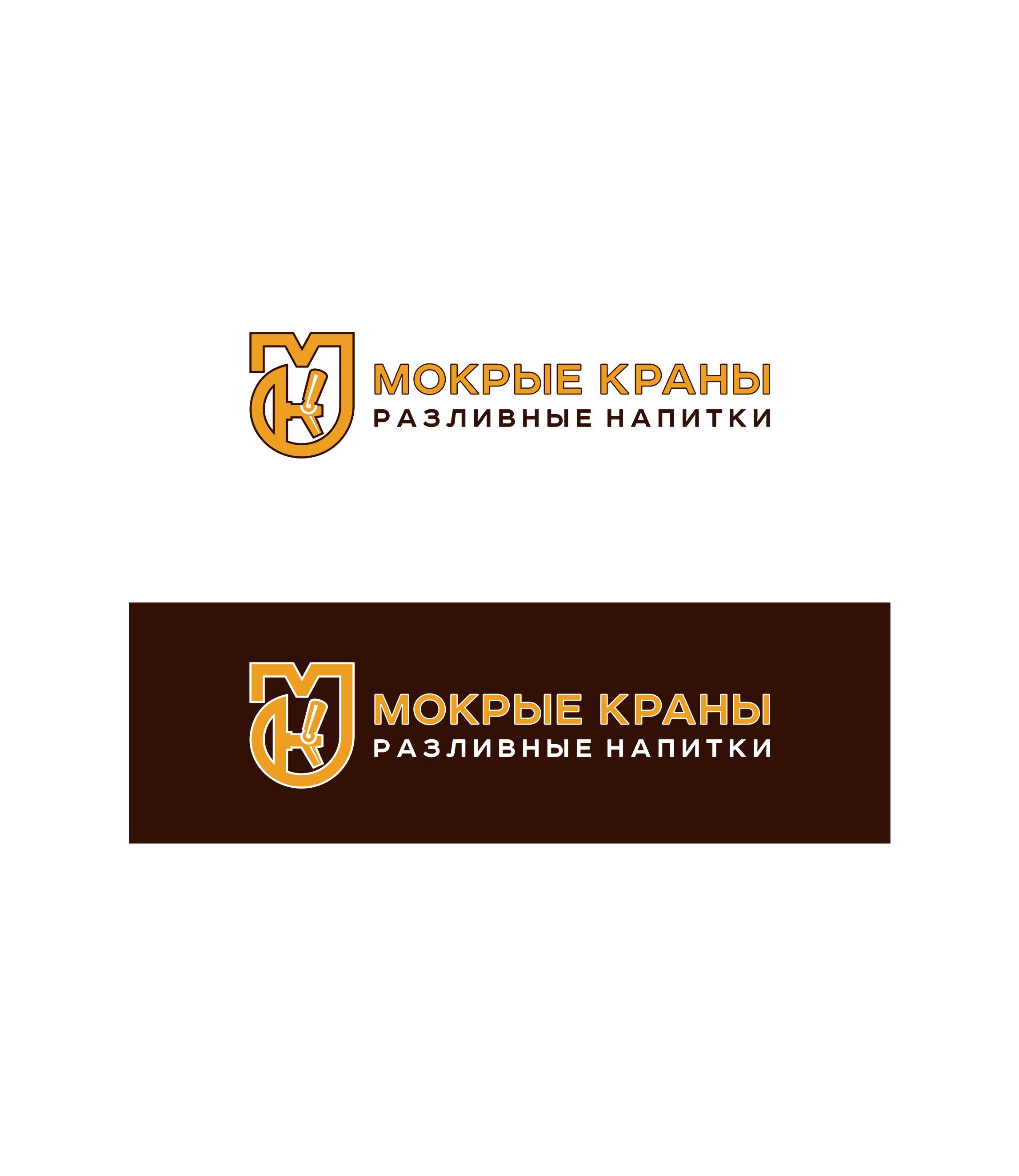 Вывеска/логотип для пивного магазина фото f_2626022935ae0b5c.png