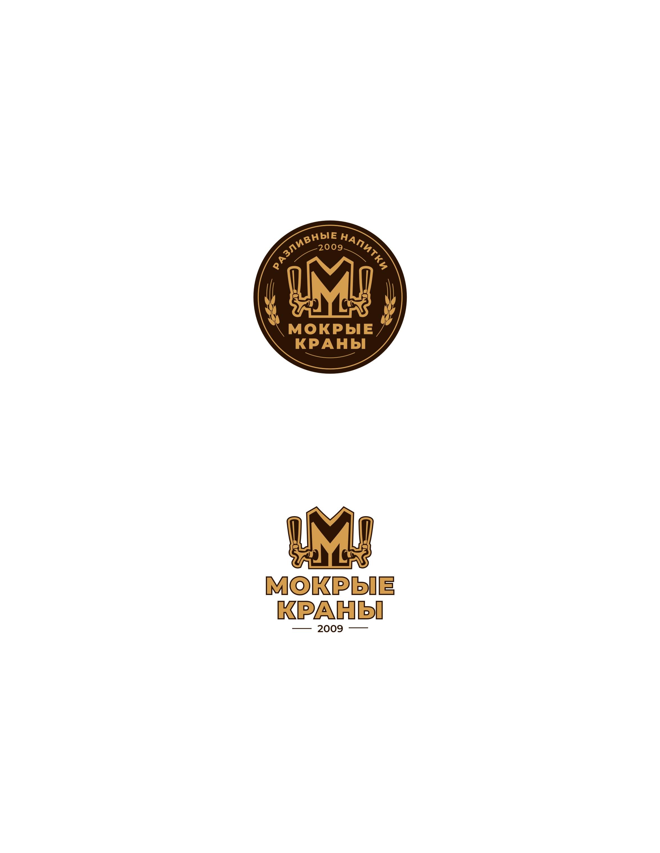 Вывеска/логотип для пивного магазина фото f_31660203900ba2b6.jpg