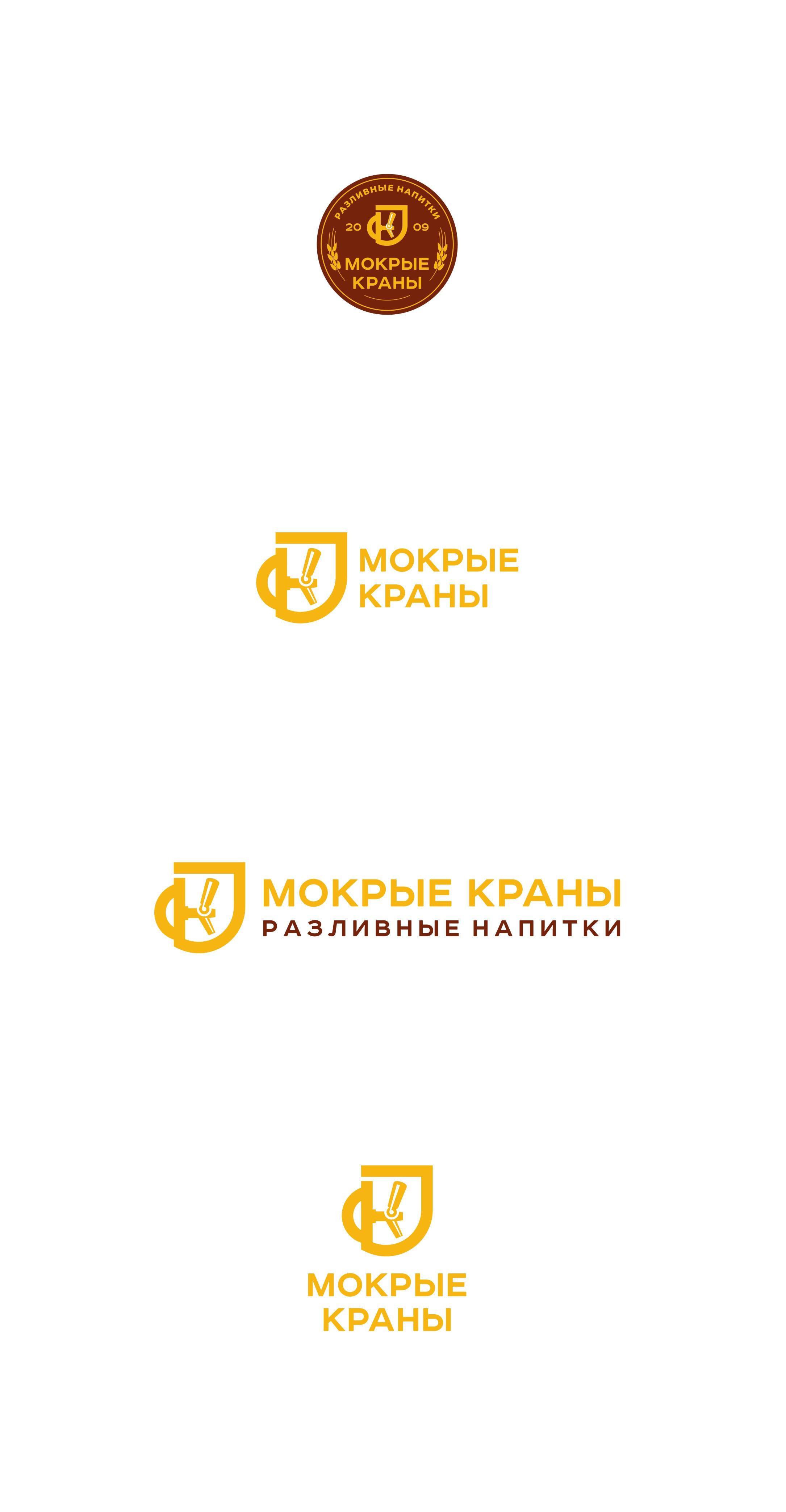 Вывеска/логотип для пивного магазина фото f_3186029627b3b3a4.jpg